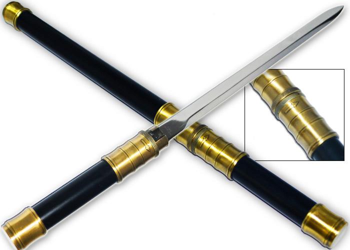 how to make a hidden sword